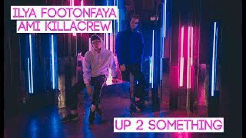ILYA FOOTONFAYA AMI KILLACREW | DANCEHALL CHOREO | Iyanya – Up 2 Something (feat. Sal Houdini)