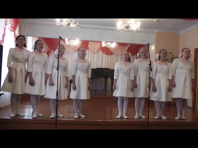 Песня о земной красоте, группа Сводного детского хора РБ, ДШИ№2 Приютово РБ