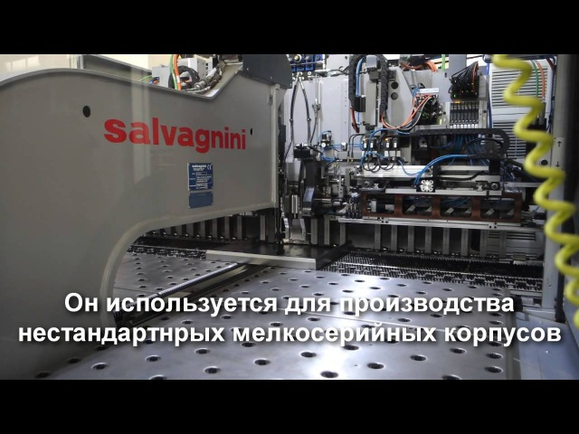 Производство светодиодных светильников на заводе Varton в Богородицке