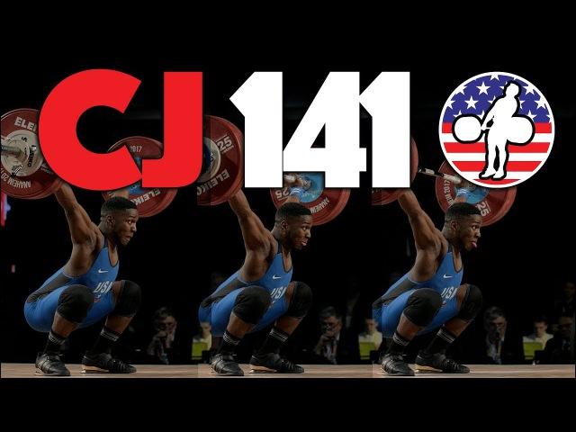 СиДжи Каммингс устанавливает рекорд США в рывке с 141 кг
