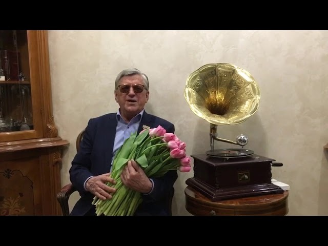 Поздравление Александра Тихонова с 8 марта (2018 год)