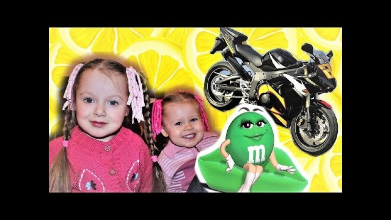 В гостях у Дани Крутые Тачки и Мотоцикл Чупа -Чупс открываем сюрпризы.