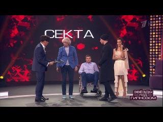 Аркадий Укупник, Григорий Дрозд и Сати Казанова участвуют в опасном эксперименте. Фрагмент.