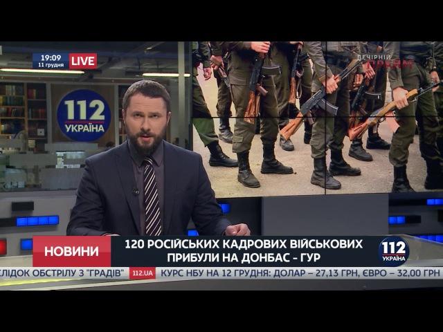 120 российских кадровых военных прибыли на оккупированную часть Донбасса