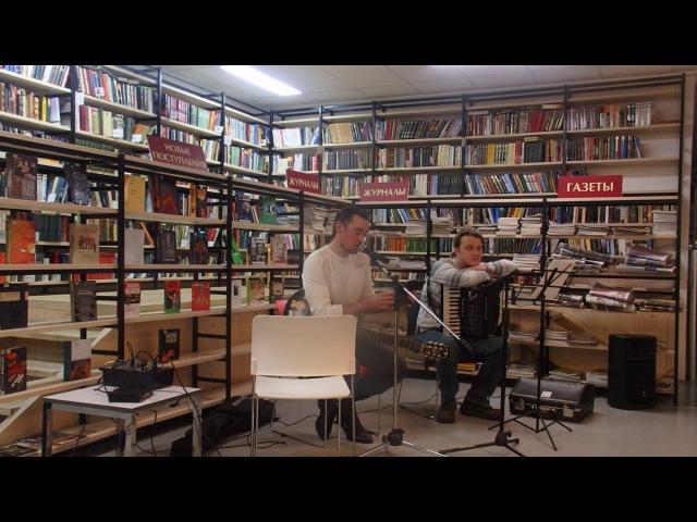 Гелани Чекмазов - Простите нас, былые (Библиотека 129 ЦБС ЮВАО)