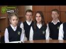 Представители «Российского союза ветеранов Афганистана» «Наследие» в школе-гимназии №30 г. Луганска
