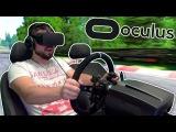 Детальный обзор Oculus Rift - намордник, перенёсший меня на Nordschleife Nürburgring!