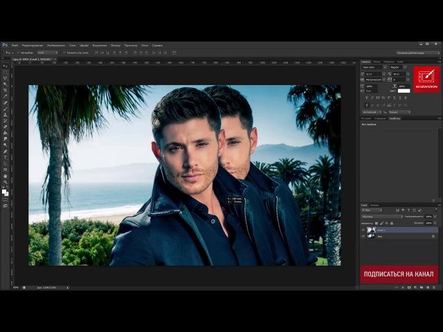 Уроки фотошопа Как сделать размытый фон в фотошопе