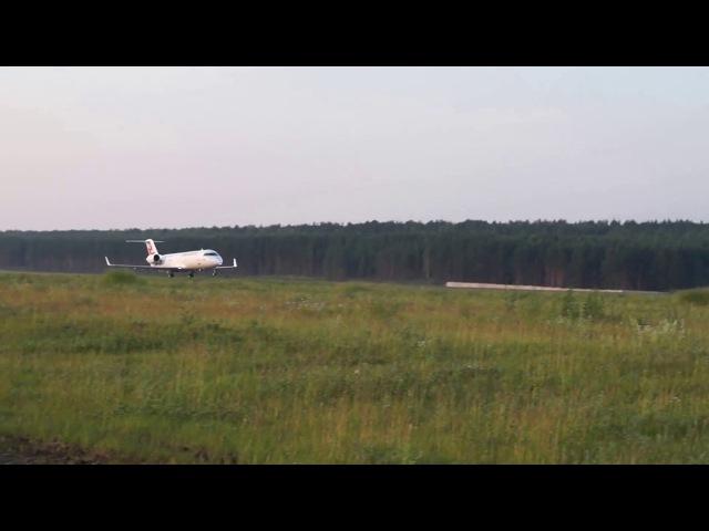 Взлет Руслайн CRJ-200 в аэропорту Емельяново, Красноярск