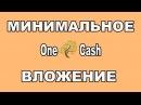 Как заработать деньги - Минимальное вложение 3 рубля