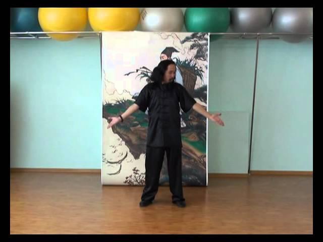 Лечебная гимнастика цигун для суставов