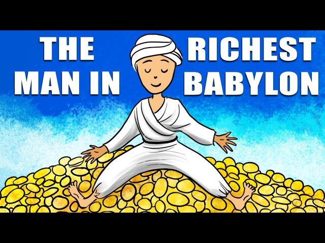The Richest Man in Babylon - Best Ideas Summary