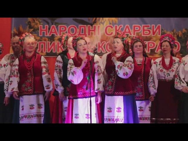 Реве гуде негодонька - ансамбль Червона калина