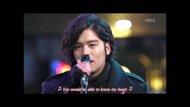 Saying I Love You(사랑한단 말야) - Lee Jang Woo(이장우) [Pretty Man OST]