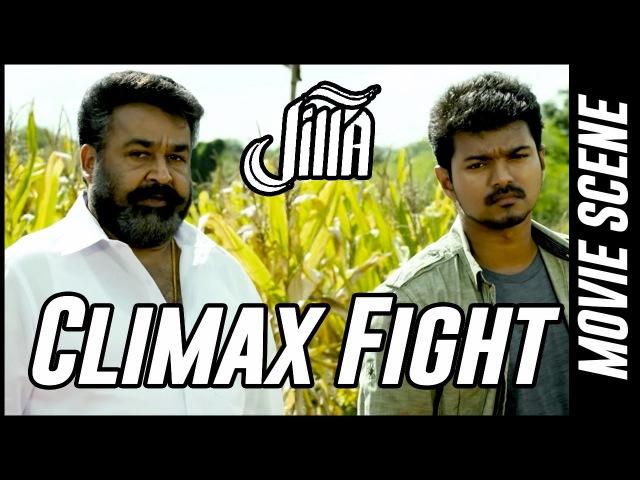 Jilla Climax Fight Scene Vijay Kajal Aggarwal Soori