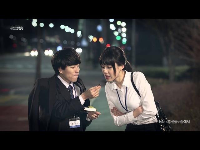 롯데제과 핸디카페 광고 CF(Lotte Handy Café TVCM)_30s