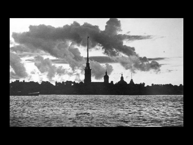 ЗВЕРОБОЙ - Мой Ленинград