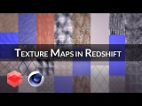 How to use texture maps PBR in Redshift CINEMA 4D TUTORIAL