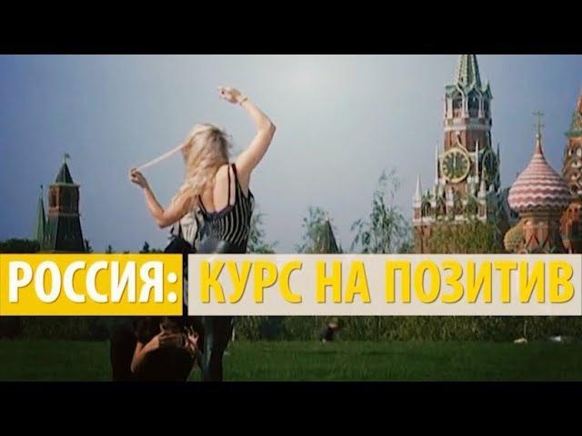 ЖизньНалаживается и мальчики для битья на российском ТВ | СМОТРИ В ОБА | №50