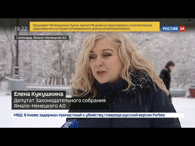 Новости на «Россия 24» • Мэр Нового Уренгоя вступился за подростка, посочувствовавшего солдатам вермахта