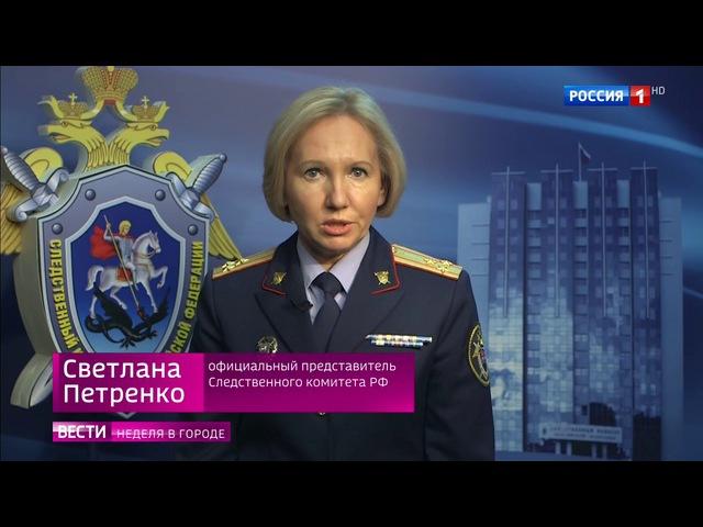 Вести-Москва • Сезон 1 • Алкоголь в крови мальчика, погибшего в Балашихе, появился после его смерти