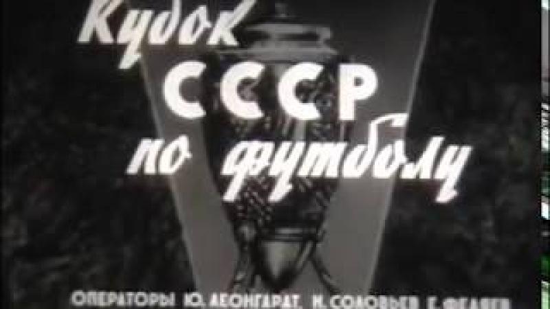 Киножурнал Советский Спорт 1969 г. № 9