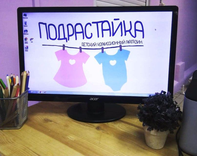 Глафира Гавриленко | Сергиев Посад