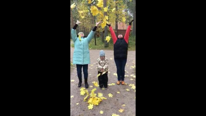 Листья желтые над городом кружаться!-)