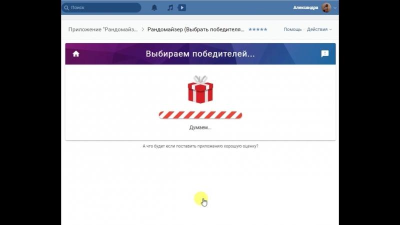 еженедельный конкурс 25.03.18
