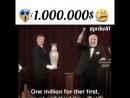 Был миллион нет миллион