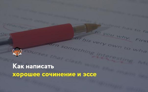 сертификат как писать хорошие посты понять, что нравишься