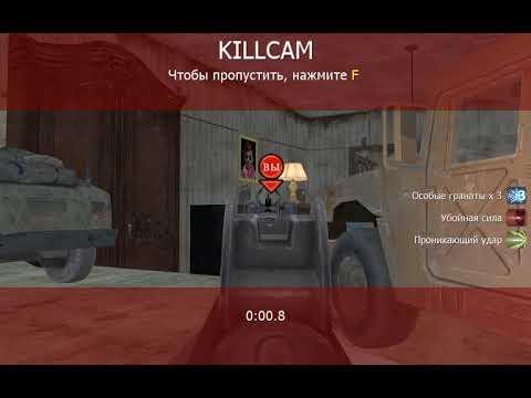 GAMEPORTAL Gun Game1.8; KotlasRUSCLASSIC; TRY FORCES|HARD; SVOBODA ModERN..
