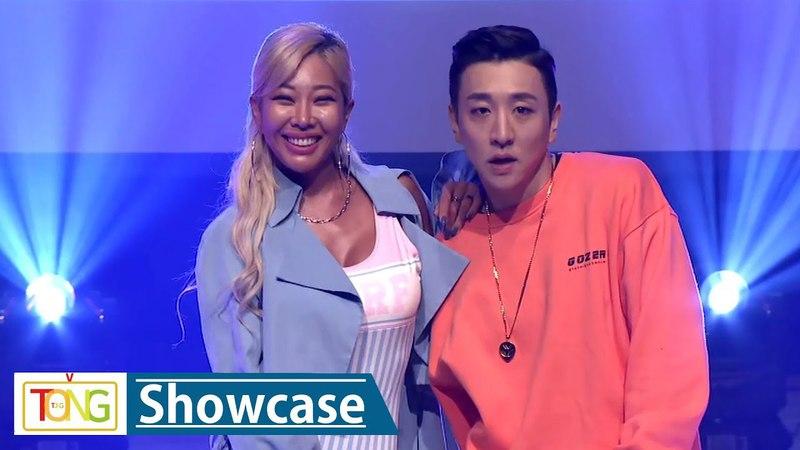 FLOWSIK(플로우식) x JESSI 'ALL I NEED' Showcase Stage (쇼케이스, 제시, SHOW ME THE MONEY 5)