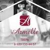 Арома-Бизнес   ARMELLE   Тверь / РОССИЯ