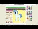 Переведение пони из палитры в креатор