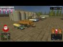Стрим №05 по карте Свапа Агро 1.1.5: Farming simulator 17
