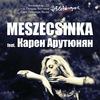 02.11 - Meszecsinka (HU) & Карен Арутюнян @ FFN