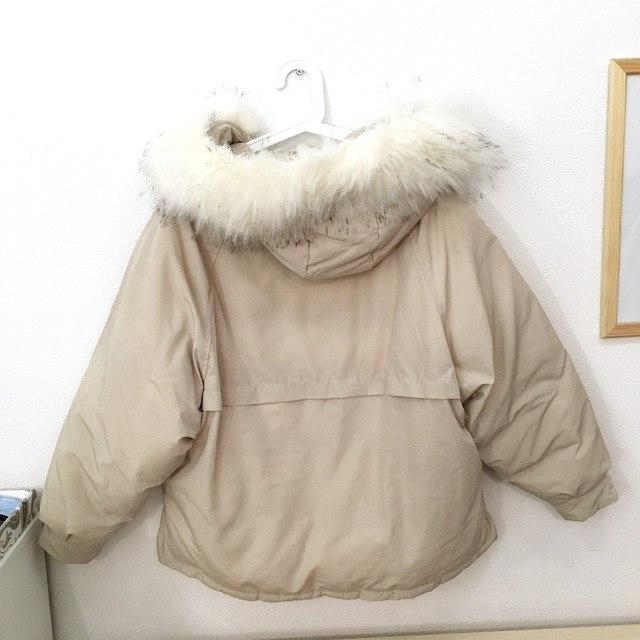 Куртка из магазина Amzline Roupas