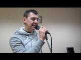 Adriano Celentano -Ma Perke - А.Бабаков