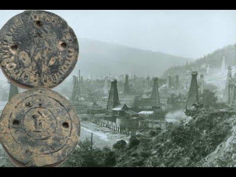 свинцовая монета Борислава, или раритет за 30 гривен