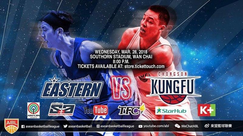 Hong Kong Eastern vs Chong Son Kung Fu | LIVESTREAM | 2017-2018 ASEAN Basketball League