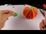 Поделка для Хэллоуина: тыква из цветной бумаги. Делается очень просто – попробуйте и поделитесь в комментариях, что получилось.