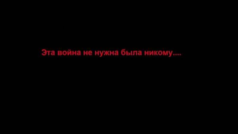 Волчья кровь Чечни. (10.12.2017)