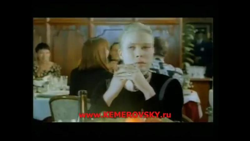 Evgeniy_Kemerovskiy_Bratva_ne_strelyay-spaces.ru