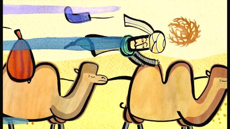 Буквальные истории. Когда В была верблюдом. 2013