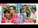 YÊU LÀ CƯỚI? | YLC 24 UNCUT | Tiến Đạt - Yến Nhi | Minh Tới - Nguyễn Linh | 310318 💙