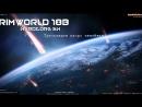 RimWorld B18 - HSK: Призываем голых баб ч2