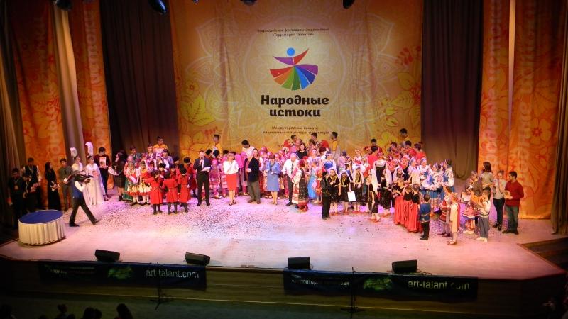 Итоги Международного фестиваля-конкурса национальных культур и фольклора «Народные истоки»