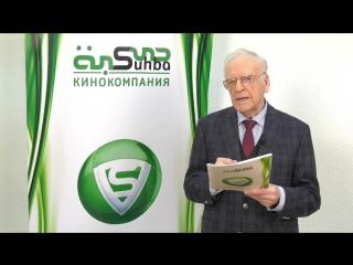 Игорь Кирилов о проекте и компании Сухба