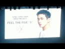 20180308 Boice with CNBLUE Nagoya Jung Yong Hwa - Feel the Five Y